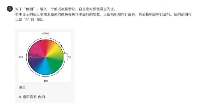"""色相饱和度:网友被所谓的""""大师""""忽悠了!_www.16xx8.com"""