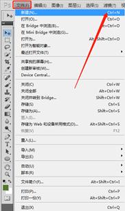 布尔运算,关于布尔运算的技术操作_www.16xx8.com