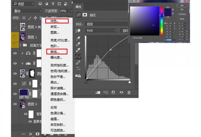 数码后期 3d工具,用ps中的3d工具制作旋涡炫彩图片