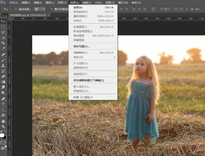 蒙版教程,什么是快速蒙版和剪贴蒙版_www.16xx8.com