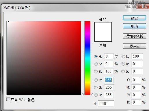 [转载]AdobePhotoshopCS5完美绿色安装(32bit或64b