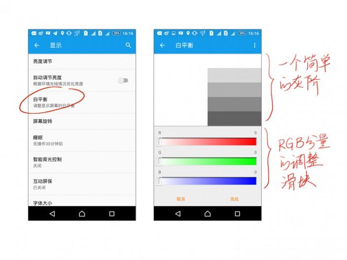 显示器偏色,如何解决显示器偏色?_www.16xx8.com