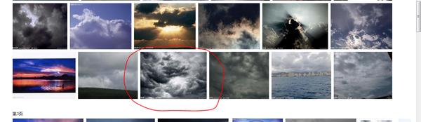 鉴别P图,怎样分辨图片是否被PS过?