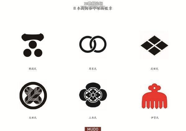 告诉你们logo的常规设计思路.