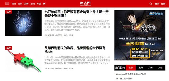 排版知识,网站主题部分文字的排版设计知识_www.16xx8.com