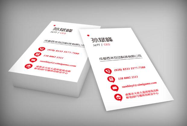 名片设计,商务名片设计的5种常见思路_www.16xx8.com