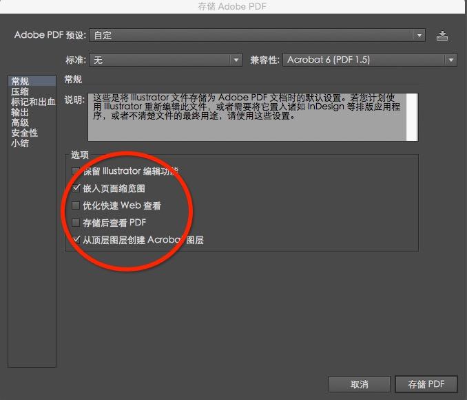 切图教程,pdf格式切图教程实例_www.16xx8.com
