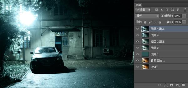 工具知識,講解顏色混合模式和照片濾鏡的區別_www.16xx8.com
