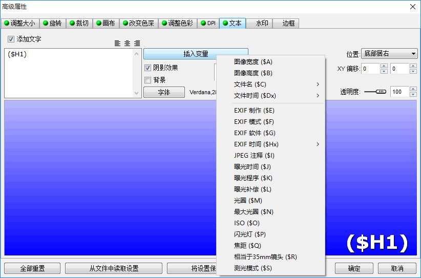 辅助软件,分享一下我常用的看图软件_www.16xx8.com