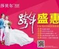 2016跨年盛惠!高端海景婚纱摄影拍摄送3880元礼品包!