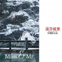 冬季恋歌——摄影师安辰