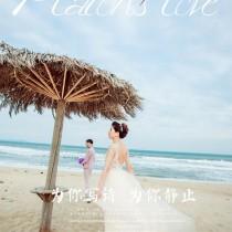 潮州婚纱摄影