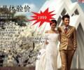 中山浪漫一生婚纱摄影特价套系1999元菲凡摄影基地