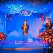 御缘婚庆2015.10.24北川宾馆婚礼现场图