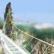 张家界大峡谷摄影作品