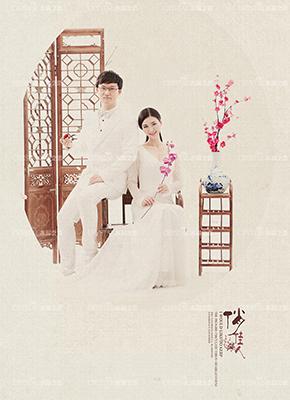 刘先生&张女士