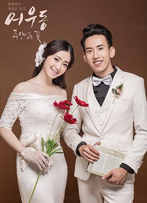 杨先生&朴女士