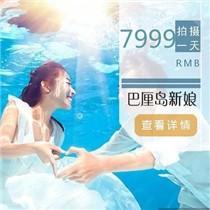 巴厘岛新娘 深圳北京上海广州大理三亚 巴厘岛新娘优乐娱乐手机版摄影