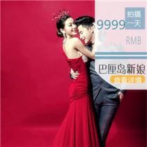 巴厘岛新娘 深圳北京上海广州大理三亚 巴厘岛新娘婚纱摄影