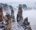 张家界冬季摄影旅游攻略